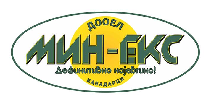 МИН-ЕКС Дистрибуција