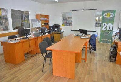 Канцеларии